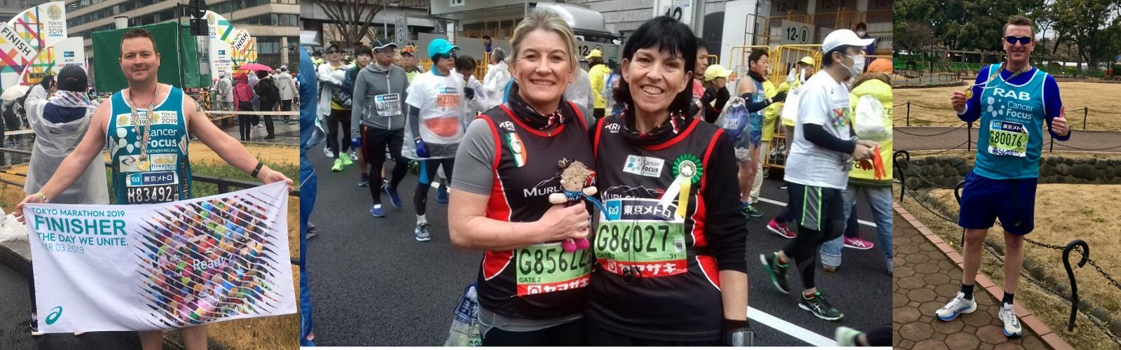 Tokyo Marathon – 7 March 2021
